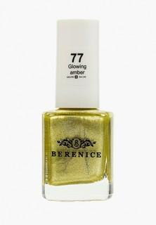 Лак для ногтей Berenice 77 тон