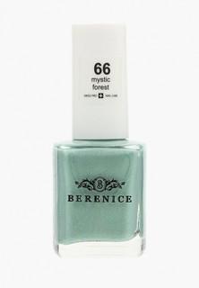 Лак для ногтей Berenice 66 тон