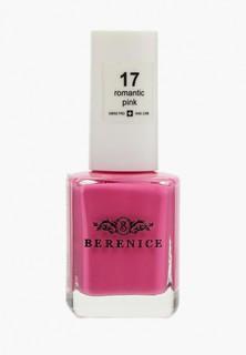 Лак для ногтей Berenice 17 тон