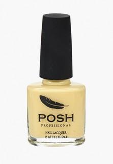Гель-лак для ногтей Posh Гибрид без УФ лампы Тон 190 Легкий вкус лимона