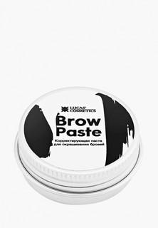 Паста для бровей CC Brow 15 гр
