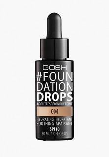 Тональное средство Gosh Gosh! Foundation Drops увлажняющее, 30 мл, 004 натуральный