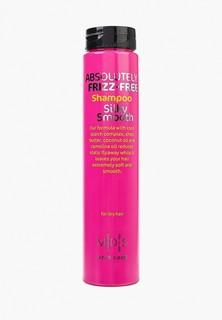 Шампунь Mades Cosmetics Silky Smooth для сухих волос для придания шелковистости, 250 мл