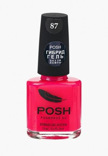 Гель-лак для ногтей Posh Гибрид без УФ лампы неон Тон 87 розовый лобстер