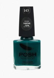 Гель-лак для ногтей Posh Гибрид без УФ лампы Тон 143 загадочный лес