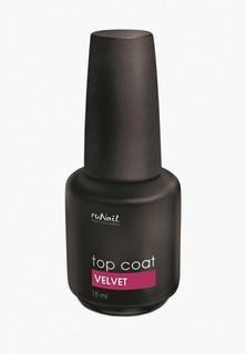 Топовое покрытие Runail Professional для гель-лака TopCoat Velvet, 15 мл