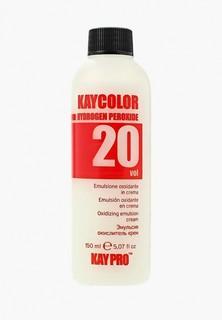 Эмульсия окислительная KayPro KAYCOLOR 20 vol 6%, 150 мл