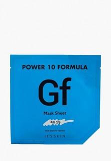"Маска для лица Its Skin ""Power 10 Formula"", увлажняющая, 25 мл"