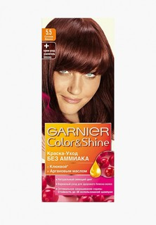 "Краска для волос Garnier ""Color&Shine"" без аммиака, оттенок 5.5, Сочная вишня"