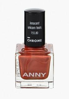 Лак для ногтей Anny тон 155.80 терракот с перламутром