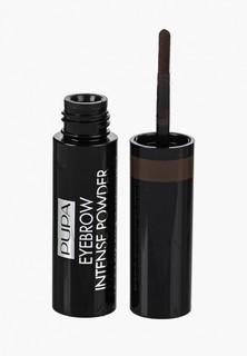 Тени для бровей Pupa EYEBROW INTENSE POWDER, тон 003 Темно-коричневый