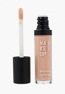 Бальзам для губ Make Up Factory Beautifying Lip Primer, т.04 сливочная роза