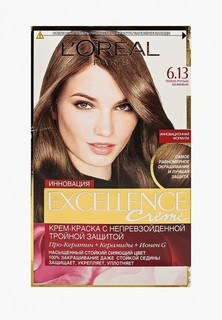 Краска для волос LOreal Paris LOreal Excellence, оттенок 6.13, Тёмно-русый бежевый