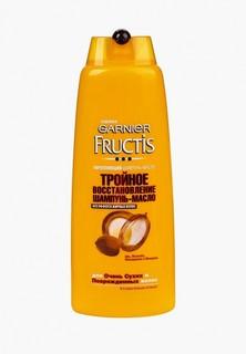 Шампунь Garnier Fructis Фруктис, Тройное Восстановление для очень сухих и поврежденных волос, 400 мл