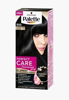 Краска для волос Palette PERFECT CARE 900 Насыщенный Черный, 110 мл