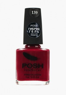 Гель-лак для ногтей Posh Гибрид без лампы Тон 139 благородное бордо
