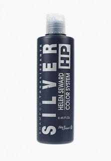 Шампунь Helen Seward Milano Серебристый для белых волос, 250 мл