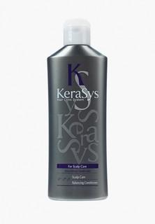 Кондиционер для волос Kerasys Уход за сухой кожей головы, 180 мл