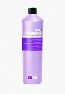 Шампунь KayPro c гиалуроновой кислотой для плотности, 1000 мл