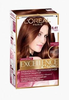 """Краска для волос LOreal Paris LOreal """"Excellence"""", стойкая, оттенок 6.41, Элегантный медный"""