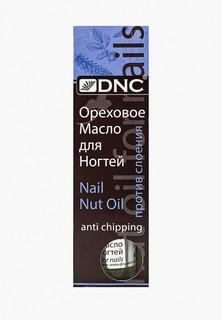 Масло для ногтей и кутикулы DNC против слоения, 6 мл