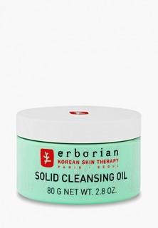 Гидрофильное масло Erborian 80 гр