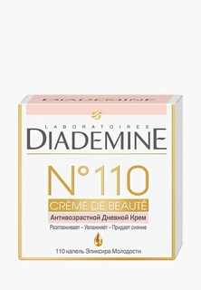 Крем для лица Diademine №110 Дневной CREME DE BEAUTE Антивозрастной уход, 50 мл