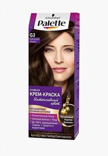 Краска для волос Palette Стойкая G3 Золотистый трюфель, 100 мл