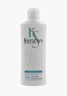 Кондиционер для волос Kerasys Увлажняющий, 180 мл
