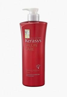 Кондиционер для волос Kerasys Салон Кэр Объем, 470 г