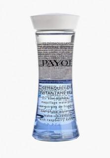 Средство для снятия макияжа Payot Les Demaquillantes Моментально очищающее и разглаживающее для глаз и губ 125 мл