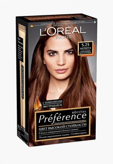 """Краска для волос LOreal Paris LOreal """"Preference"""", стойкая, оттенок 5.25, Антигуа"""
