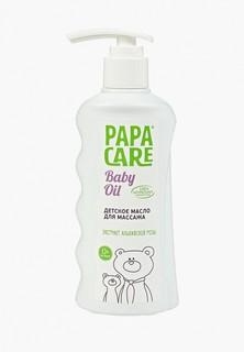 Масло массажное Papa Care для очищения, увлажнения кожи, 150 мл