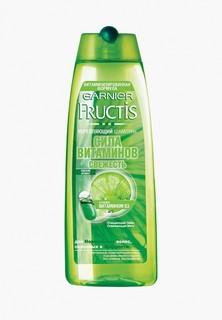 Шампунь Garnier Fructis, Сила витаминов, Свежесть, укрепляющий, для нормальных волос, склонных к жирности, 400 мл