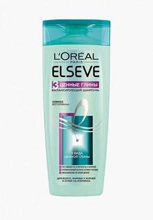 Шампунь LOreal Paris LOreal Elseve 3 Ценные Глины для волос, жирных у корней и сухих на кончиках, 250 мл