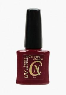 Гель-лак для ногтей Chatte Noire (трехфазный) №1030 оранжево-мандариновый неон 6 мл