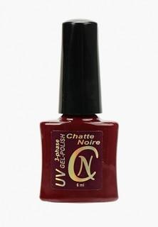 Гель-лак для ногтей Chatte Noire (трехфазный) №1003 розовая эмаль 6 мл