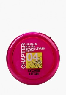 Бальзам для губ Mades Cosmetics с ароматом личи и лотоса, 15 мл с ароматом личи и лотоса, 15 мл