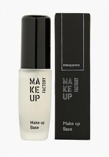 Праймер для лица Make Up Factory под макияж Make up Base