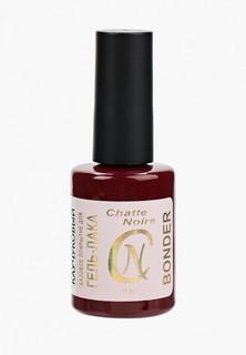 Гель-лак для ногтей Chatte Noire Bonder, каучуковый, прозрачный, 11 мл