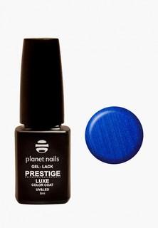 """Гель-лак для ногтей Planet Nails """"PRESTIGE LUXE"""" - 308, 8 мл королевский синий, перламутр"""