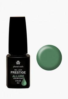 "Гель-лак для ногтей Planet Nails ""PRESTIGE ALLURE"" - 628, 8 мл"