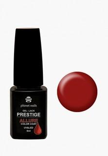 "Гель-лак для ногтей Planet Nails ""PRESTIGE ALLURE"" - 617, 8 мл"