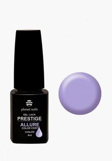 """Гель-лак для ногтей Planet Nails """"PRESTIGE ALLURE"""" - 607, 8 мл дымчато-сиреневый"""