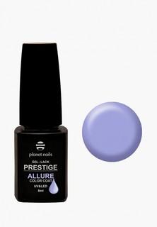 """Гель-лак для ногтей Planet Nails """"PRESTIGE ALLURE"""" - 608, 8 мл сиреневый вечер"""