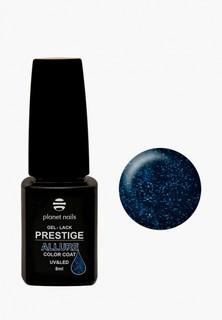 "Гель-лак для ногтей Planet Nails ""PRESTIGE ALLURE"" - 642, 8 мл"