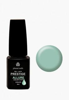 """Гель-лак для ногтей Planet Nails """"PRESTIGE ALLURE"""" - 611, 8 мл весенняя зелень"""
