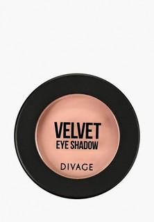 Тени для век Divage Velvet № 7309