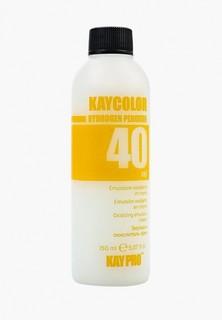 Эмульсия окислительная KayPro KAY COLOR 40 vol 12%, 150 мл