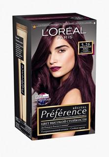 Краска для волос LOreal Paris LOreal Стойкая Preference, с комплексом Экстраблеск, оттенок 5.26, Изысканный Бордо